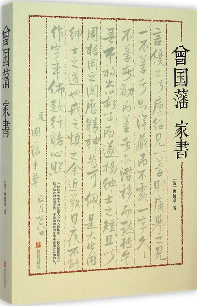 Lynx authentic zeng selling genuine history books