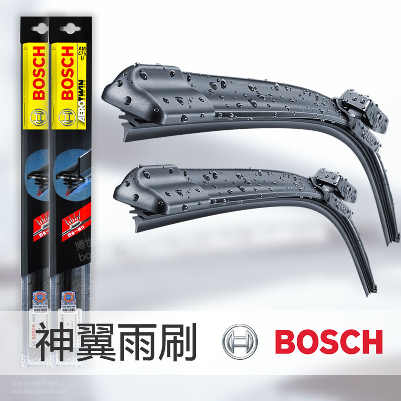 [Lynx presale] bosch/bosch aerotwin four dedicated interface boneless wipers wiper pair Dress