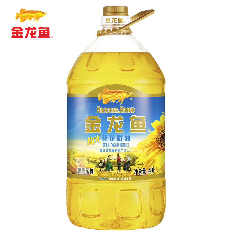 [Lynx supermarket] arowana sun sunflower oil 4l/bottle of edible oil crushing of imported raw materials