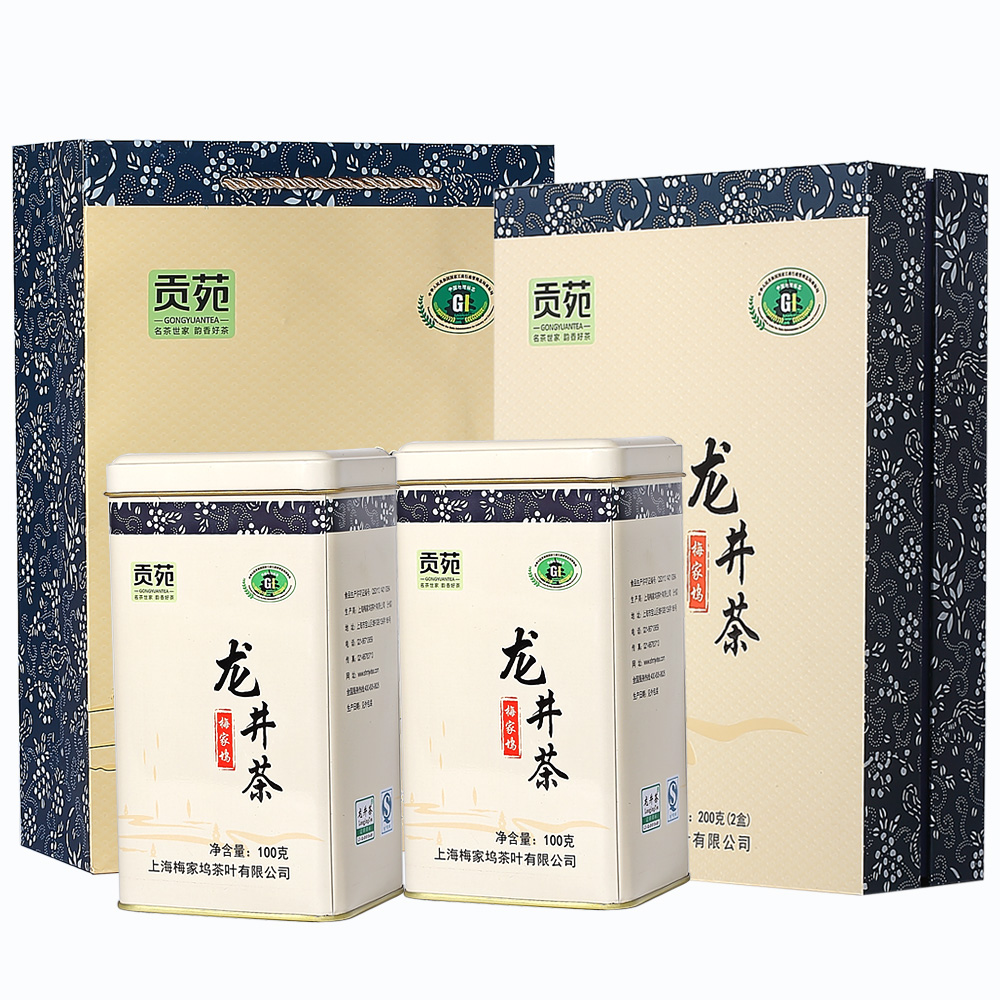 [Lynx supermarket] gong yuan tea longjing tea before rain meijiawu tea green tea gift box 200g/ Box