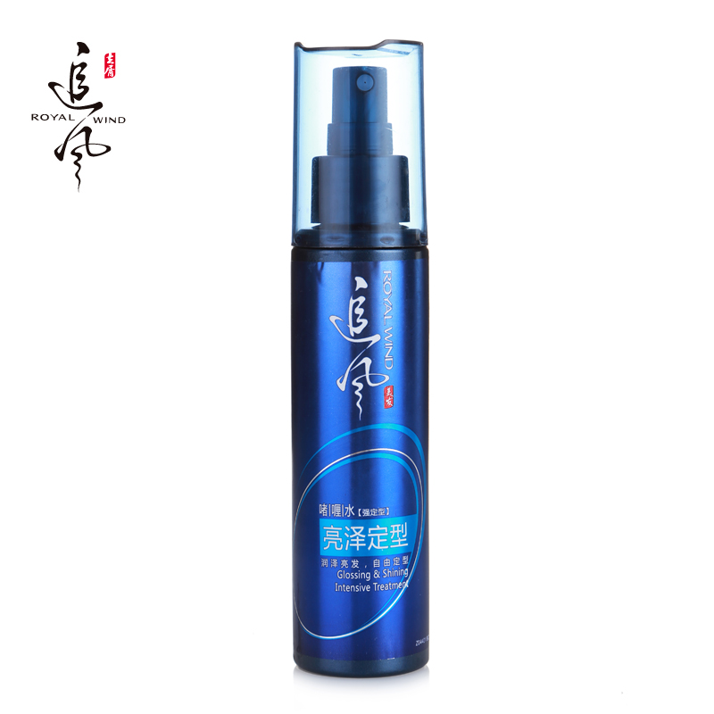 [Lynx supermarket] herd glossy styling gel strong hold water 120ML qing cool breathable and not greasy