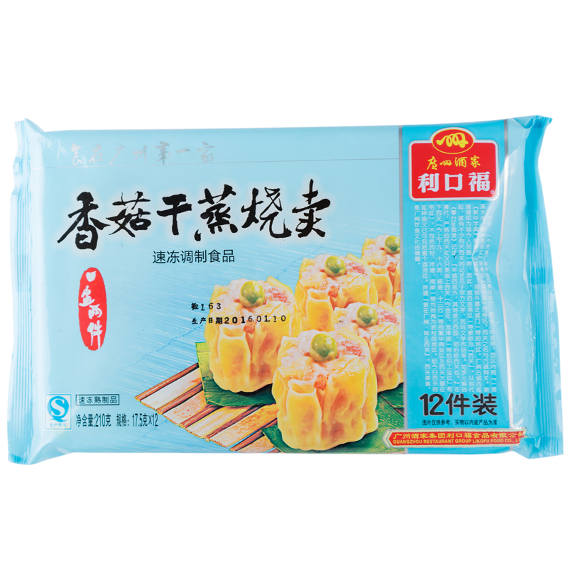 [Lynx supermarket] lee gastronomy shitake dry steam 210g