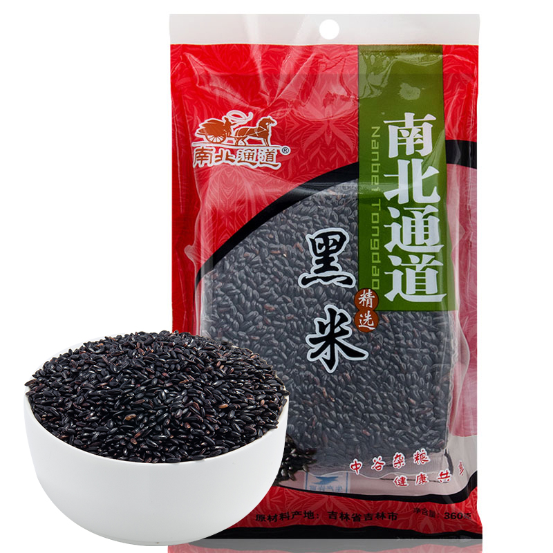[Lynx supermarket] north and south channel black rice 360g/packet northeast black rice black rice cereals neocaridina
