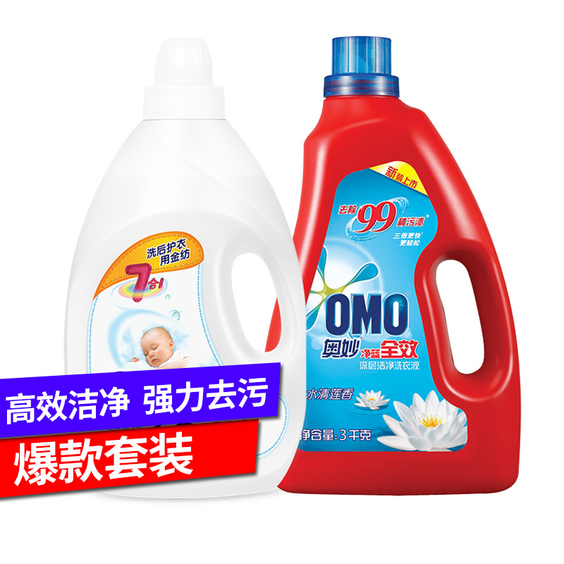 [Lynx supermarket] secret net blue full effect observant lotus deep cleansing liquid detergent 3 KG + pure mild 3l