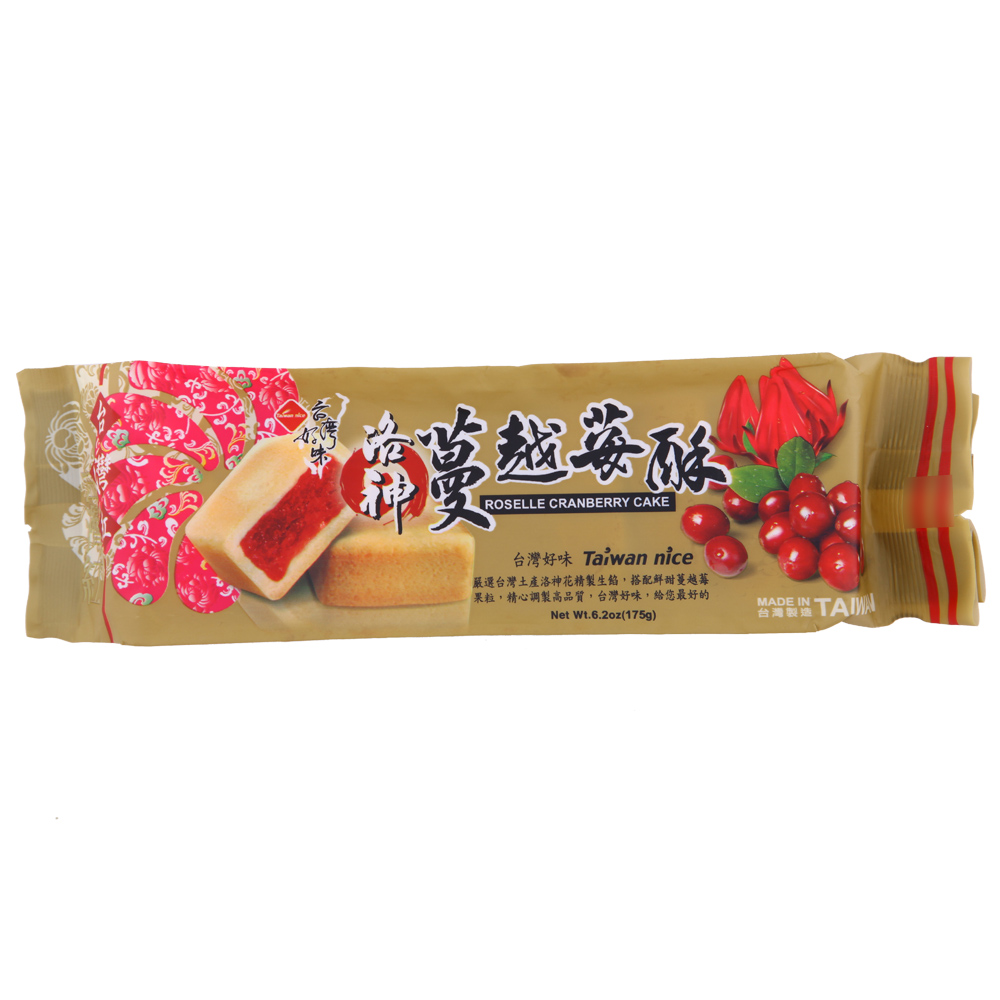 [Lynx supermarket] taiwan imported changsong taiwan taste good roselle cranberry crisp pastry 175g/bag