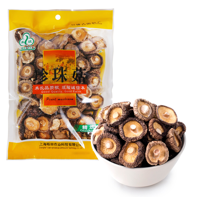 [Lynx supermarket] wo yu pearl mushroom 98g/furuta dry mushrooms shiitake mushrooms little money bag Pearl mushroom