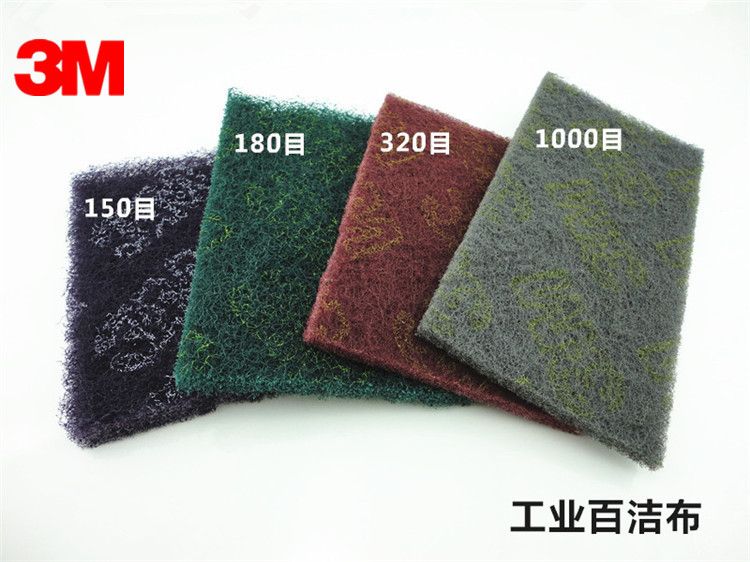 M 7447 brushed stainless steel scouring pad polishing cloth scouring pads green industrial scouring 8698