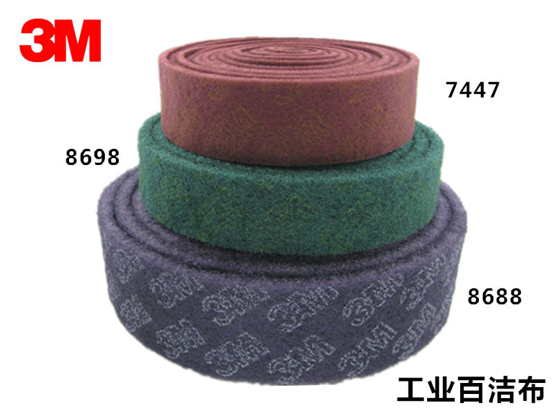 M brushed stainless steel scouring pad polishing cloth scouring pads green industrial scouring pad width 7 cm long 6 m