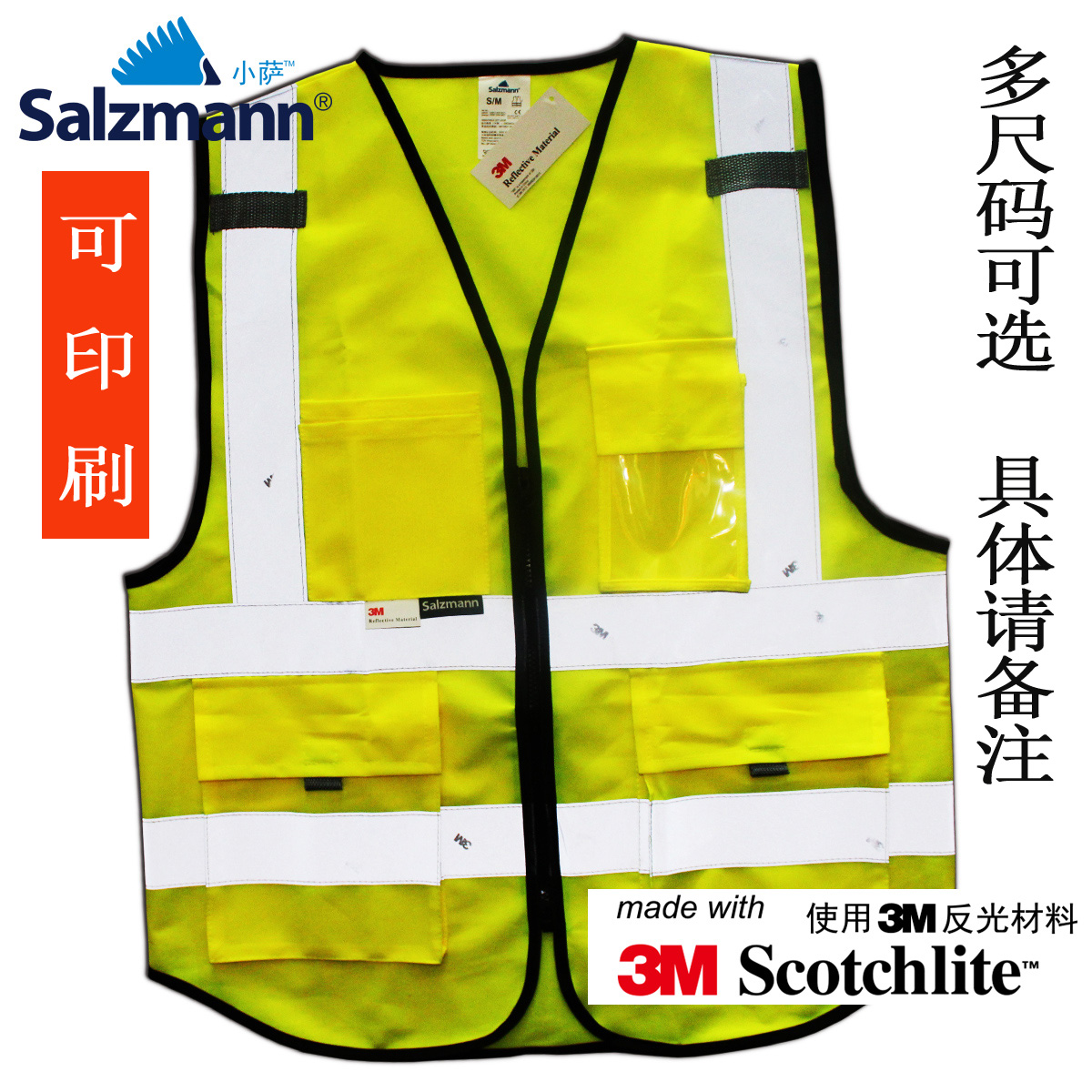 Get Quotations M Construction Safety Vest Reflective Can Print Fluorescent Yellow More Pockets Night Run Equipment Motorcycle