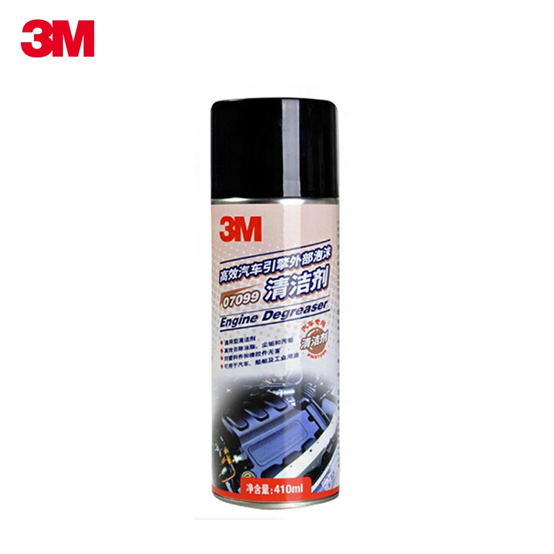 M outside the engine cleaner car engine exterior foam cleaner engine compartment cleaner pn7099