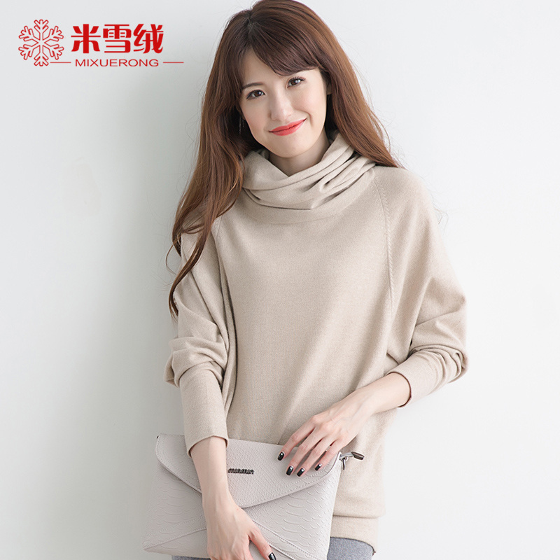 M snow fall and winter clothes authentic women slim piles collar cashmere sweater women sweater with high collar sweater bottoming shirt