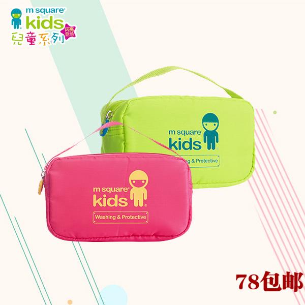 M square children travel nursing ivorysoap—when whole package travel clothes toy storage management MS-57