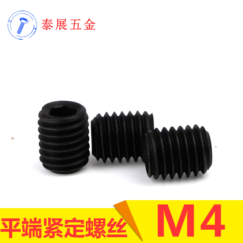 M4 series thai exhibition within din91312.9 alloy steel 12.9 flat end set screws jimi flat end stop payment within six angle