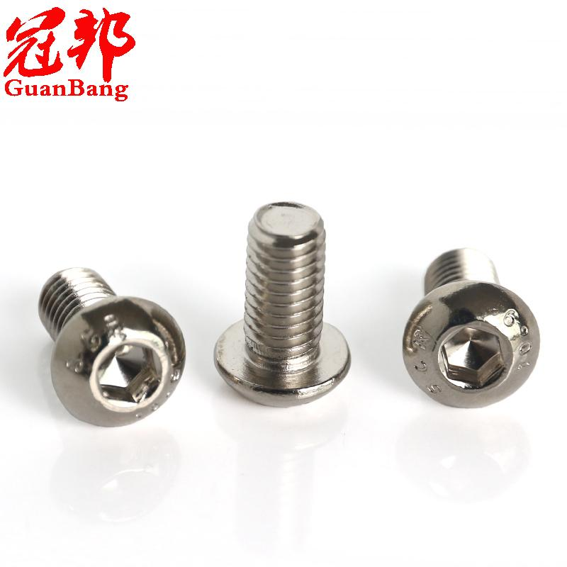 M6 * 12/10. 9 grade nickel plated round head hex bolts/iso7380/inner disk hex head Screw