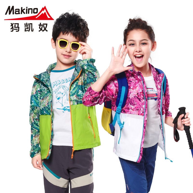 Ma kai slave 2016 spring and summer children's outdoor wicking breathable sun protection clothing for men and women thin skin coat sun childrenwear