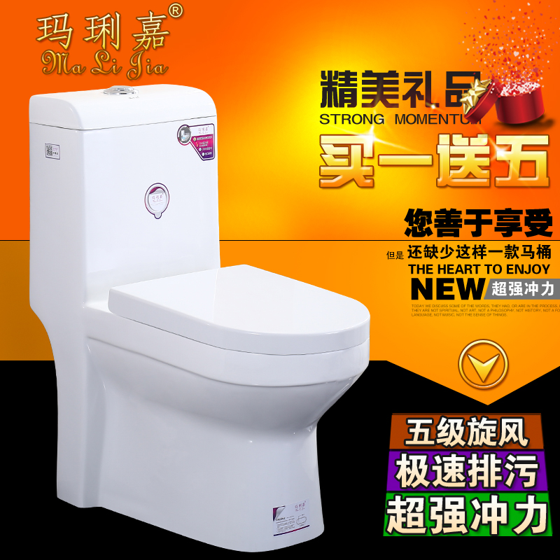 Ma li ka bathroom siphon toilet 250/350 from the pit toilet flush toilet swirling style toilet deodorant