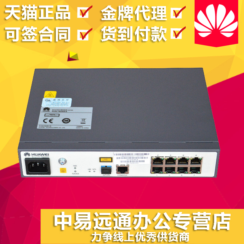 Ma5626-8gpon/huawei epon onu optical access equipment olt downlink access equipment