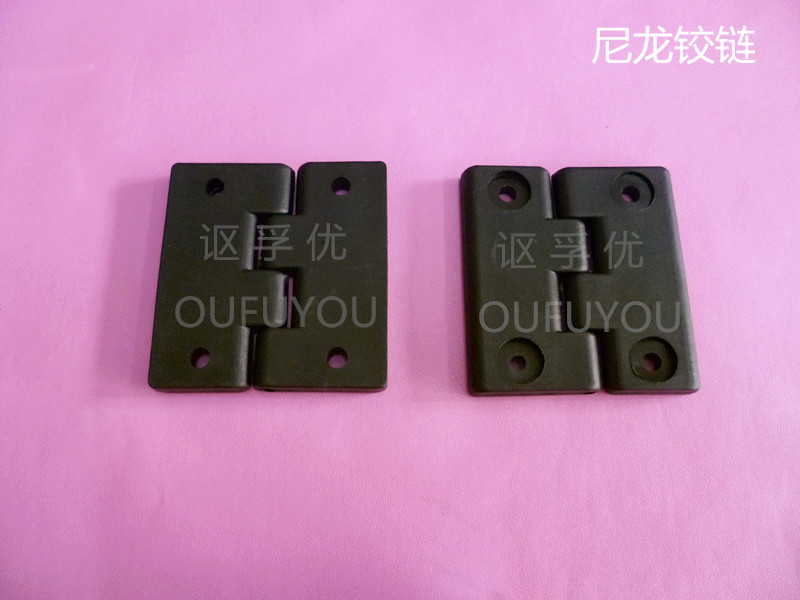 Machine electrical cabinet hinge hinge hinge nylon plastic hinge 49*50 hundred pages in 8333.1