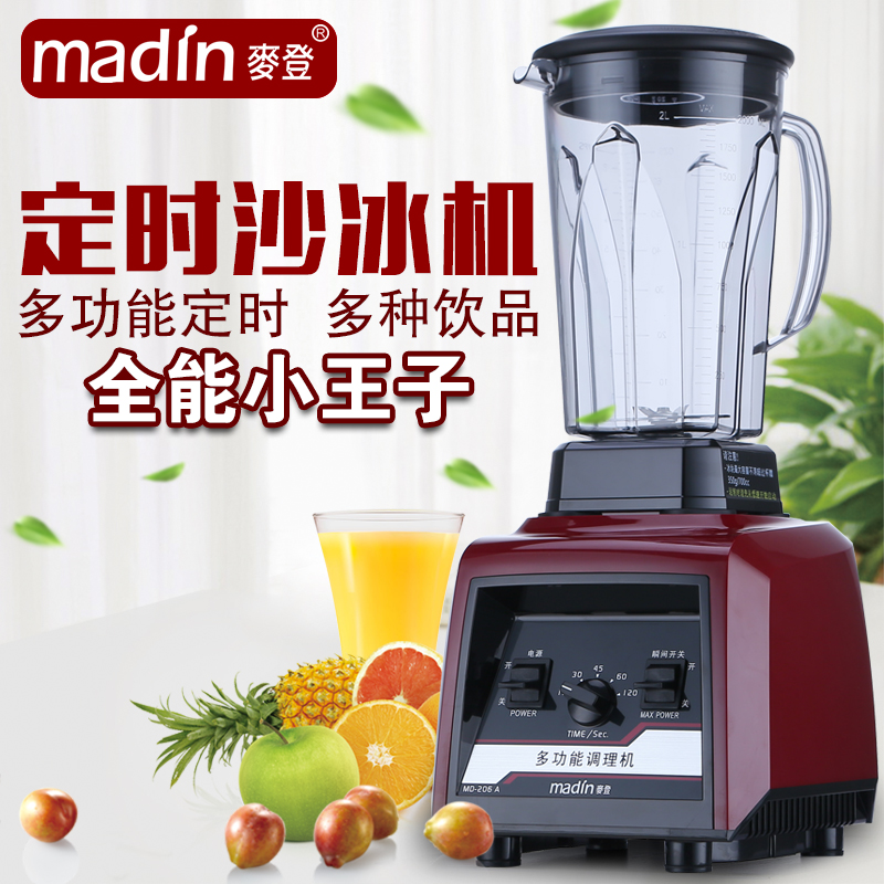 Madden 206a sand ice tea shop smoothie machine commercial ice machine ice machine mixer juicer juice milk milkshake machine