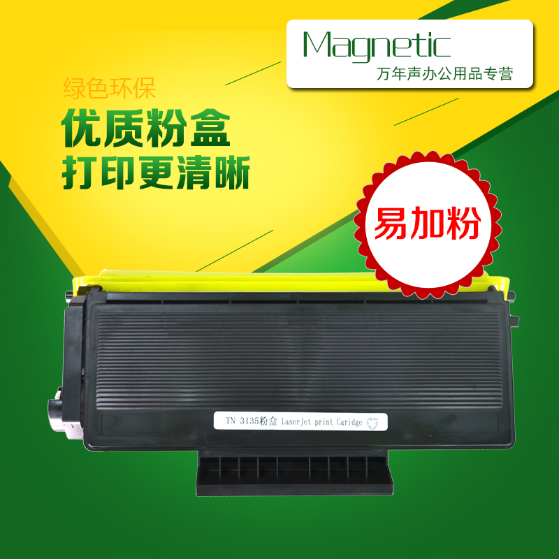 Mag applicable brother brother mfc-8460n laser one printer cartridge toner cartridge toner cartridges
