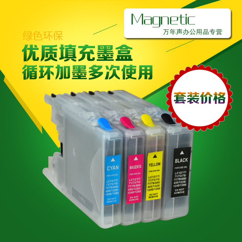 Mag applicable brother/brother mfc-j430w j825dw j625dw printer cartridges filled with ciss