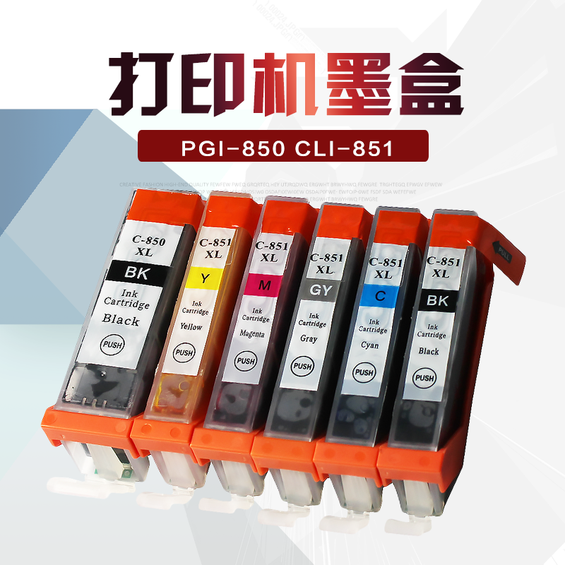 Mag applicable canon 5680 6400 5580 7280 ix6880 ip8780 mg7580 ink cartridges