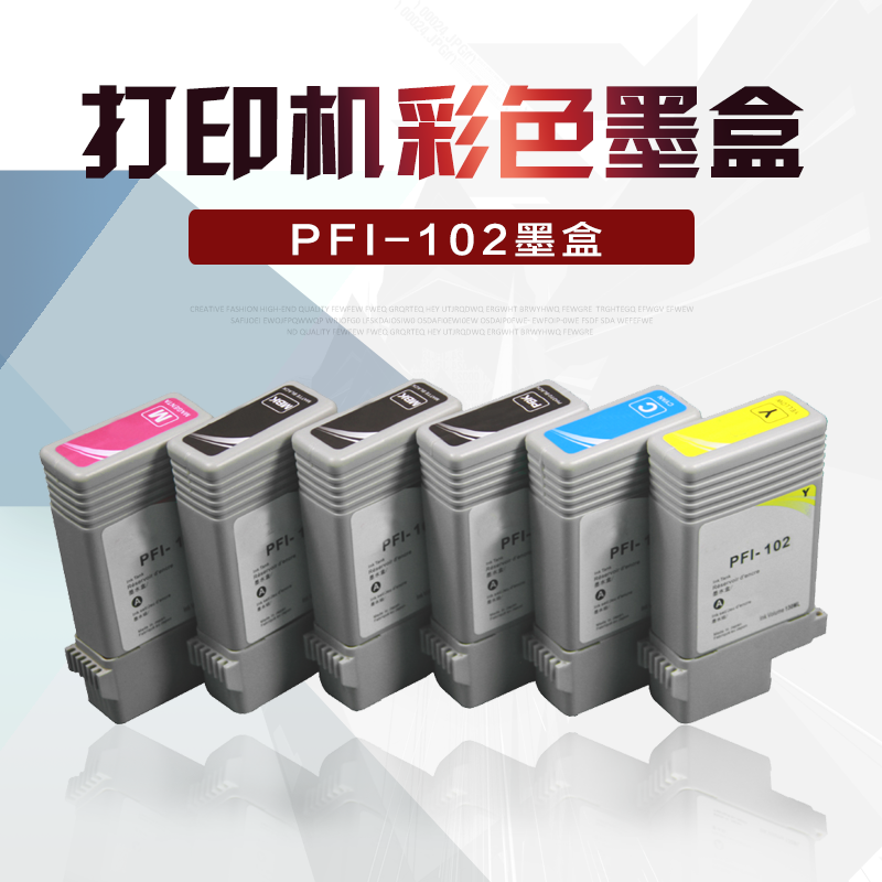 Mag applicable canon ipf710 700 large format printers pfi-102 plotter dye/pigment ink cartridges