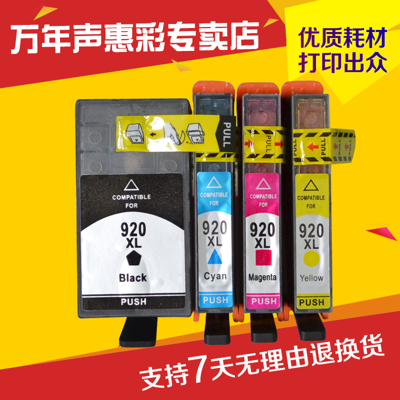 Mag applicable hp/hp 7500a a3 + multifunction inkjet machine printer cartridges hp920 ink cartridges