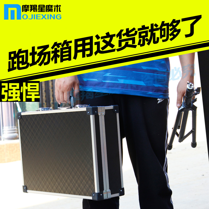 Magic box magic table portable suitcase color table disassembly removable folding tripod stand run field box magic props