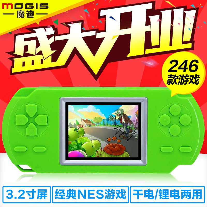 Magic di m310 thanmonolingualsat children color screen handheld game console handheld game consoles nostalgic classic bully video game