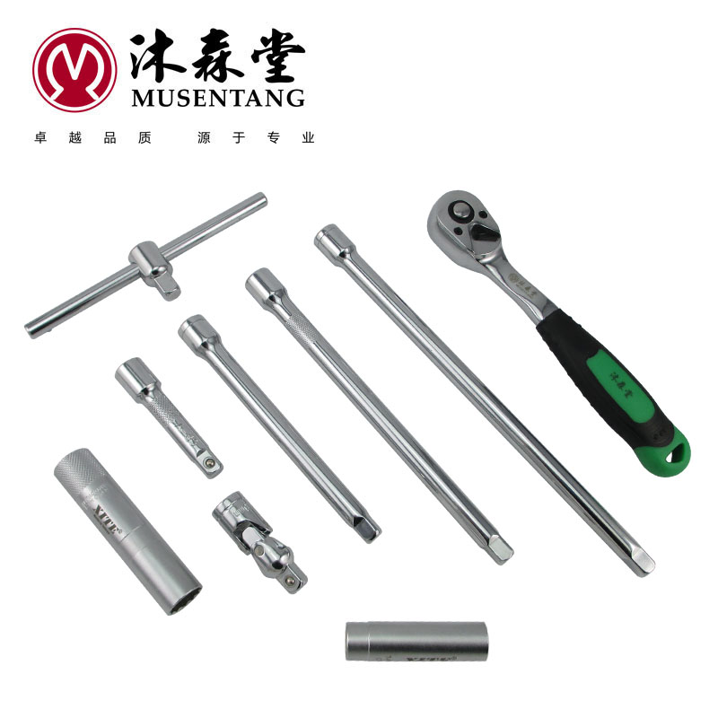 Magnetic 14mm 16mm spark plug socket/mars wrench/disassembly spark plug wrench/mars sleeve bmw