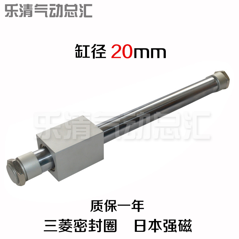 Magnetic lotus rodless cylinder CY3B25H/CY1B25 * 100/150/200/250/300/350/400/5 00