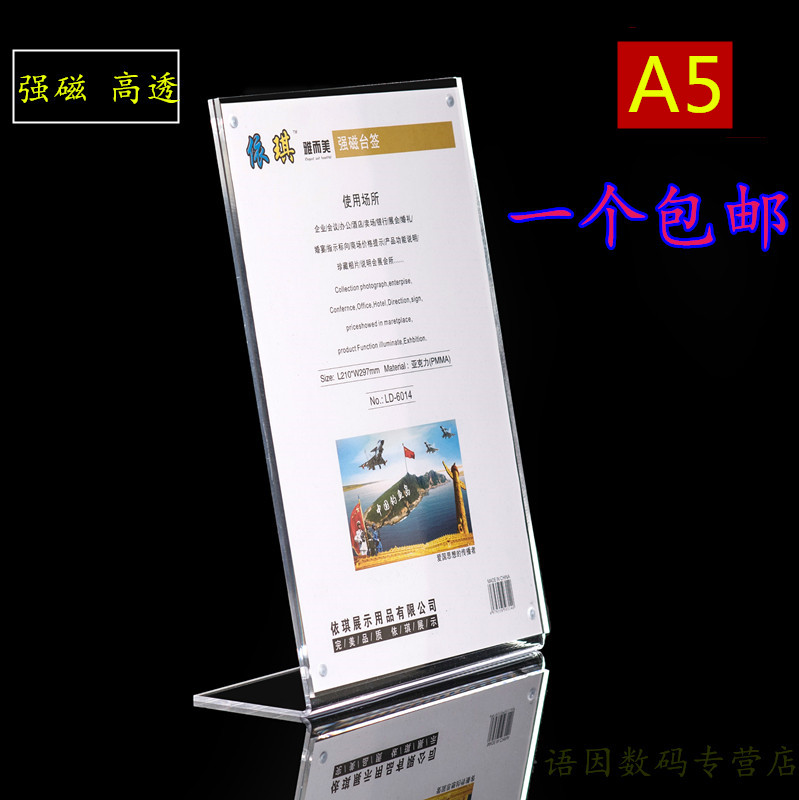 Magnetic taiwan taiwan signed cards taiwan card display card l type a5 acrylic table card price tag frame meal card menu card free shipping