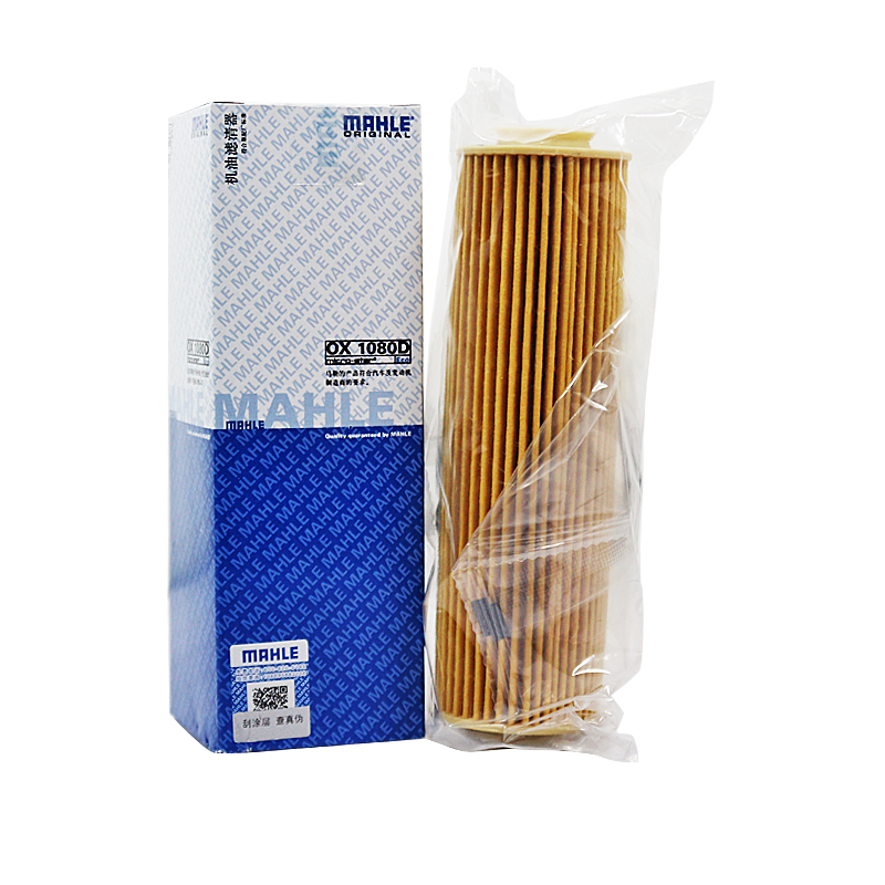 Mahler three filter kit benz c180/c200/e200l/e260l oil filter air filter air filter air conditioning grid