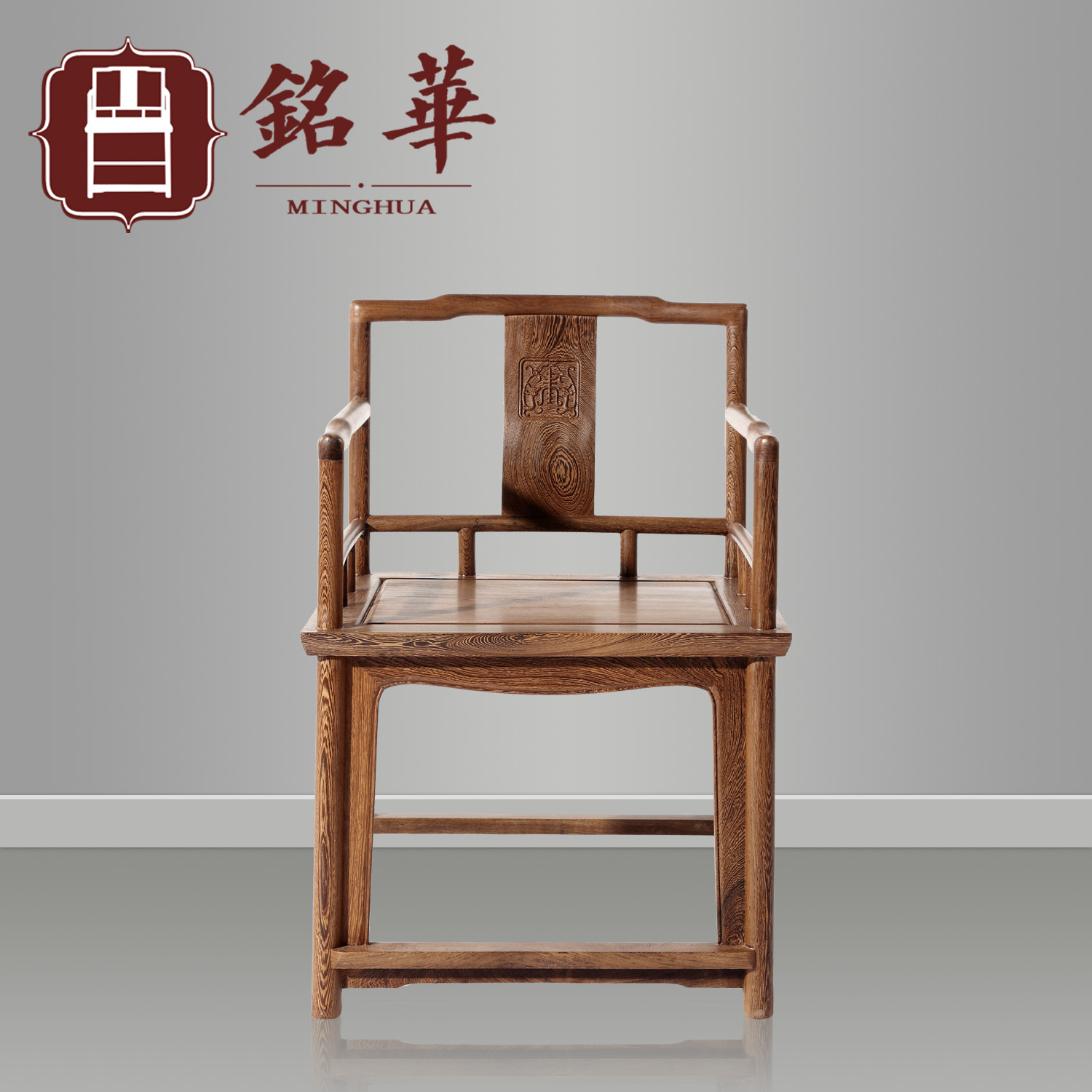 Mahogany armchairs wenge wood chair armrest chairs coffee table three sets of roses chinese wood chair study chair