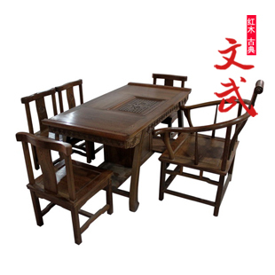 Mahogany furniture/wenge tea table/chinese antique wood tea table tea table/books chair chinese style three sets of 6
