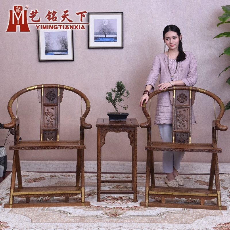 Mahogany furniture wenge wood chair ming and qing classical chinese palace chair armchair three sets of mahogany furniture