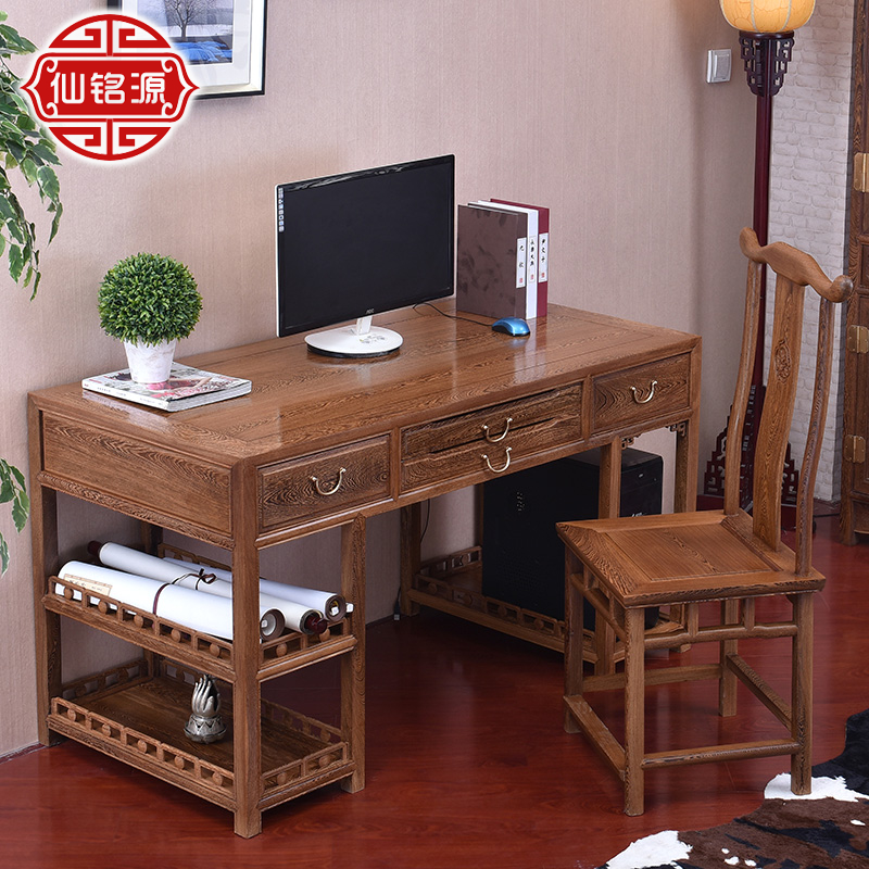 Mahogany furniture wenge wood mahogany desk desktop computer desk desk desk wood imitation of ancient classical desk home