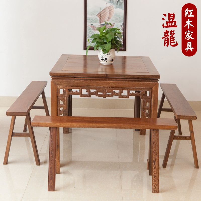 Mahogany furniture wenge wood table classical chinese wood dining table square table chess tables small square table four square table square shape