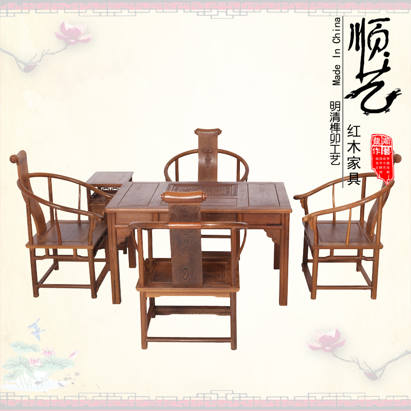 Mahogany furniture wenge wood tea table and six sets of volumes chinese antique tea sets tea table tea table chair ming and qing classical tea table tea table
