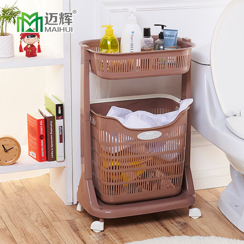 Mai hui laundry basket racks portable laundry basket of dirty clothes storage baskets pulley plastic storage bucket Laundry basket laundry basket