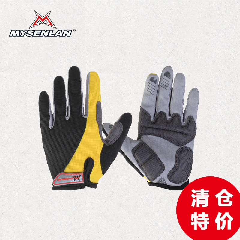 Mai senlan summer riding gloves bike mountain bike gloves for men and women sports and fitness of children riding equipment