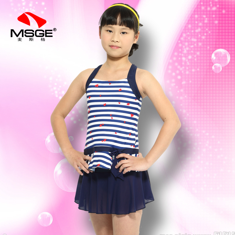 Swimming Smart Swimsuit Female Childrens Skirt Mother And Daughter Baby Big Children Children Conservative Cover Belly Pare Sports & Entertainment