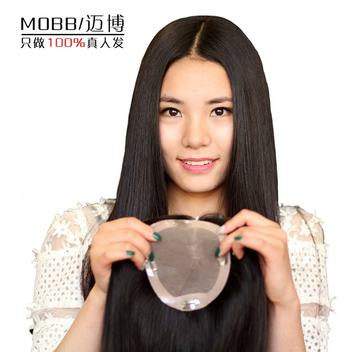 Maibo jurchen real hair replacement block head wig piece seamless invisible piece of real hair replacement hair pieces