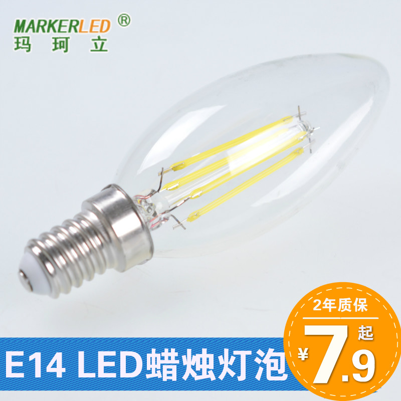 Make vertical led candle bulb screw led energy saving light bulb tip candle chandelier light bulb e14 small screw retro tungsten wire