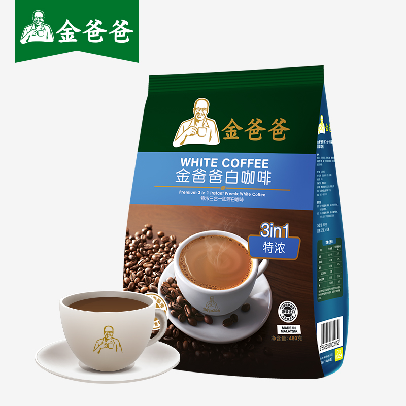 coffee and the malaysian consumers Canadean's hot coffee market in malaysia: market profile to 2017 provides data on malaysia hot coffee market, providing marketers with the essential tools to understand their own and their.