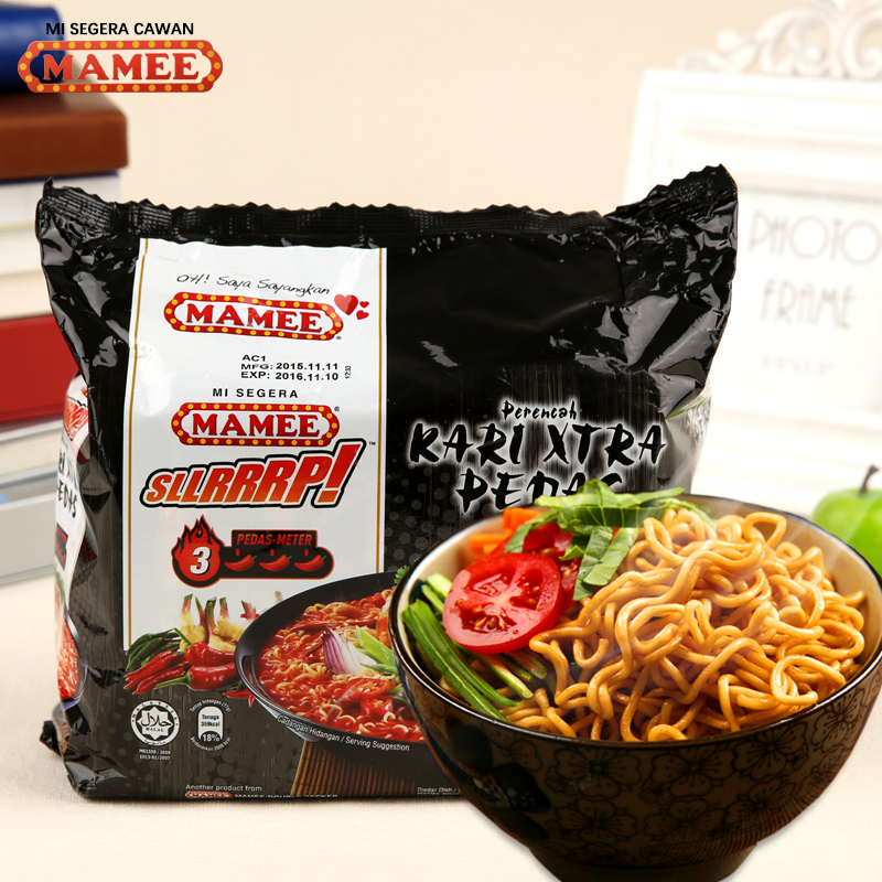 Malaysia imported instant noodles mamee mummy fresh spicy curry flavor 77g * 5 packets of instant convenient instant noodles Surface