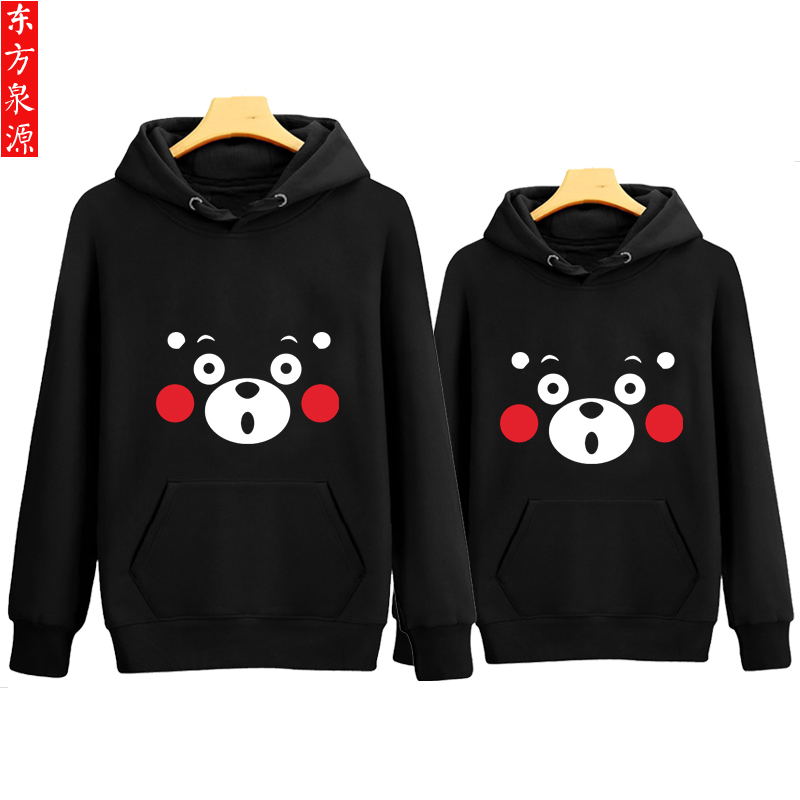 Male and female cartoon bear mascot kumamon kumamoto kumamoto bear hooded sweater autumn and animation around