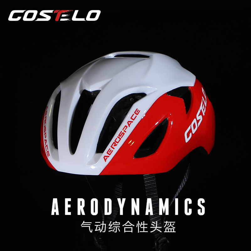 Male and female ultralight helmet riding a bike helmet breaking wind aerodynamic road bike mountain bike helmet integrally molded male