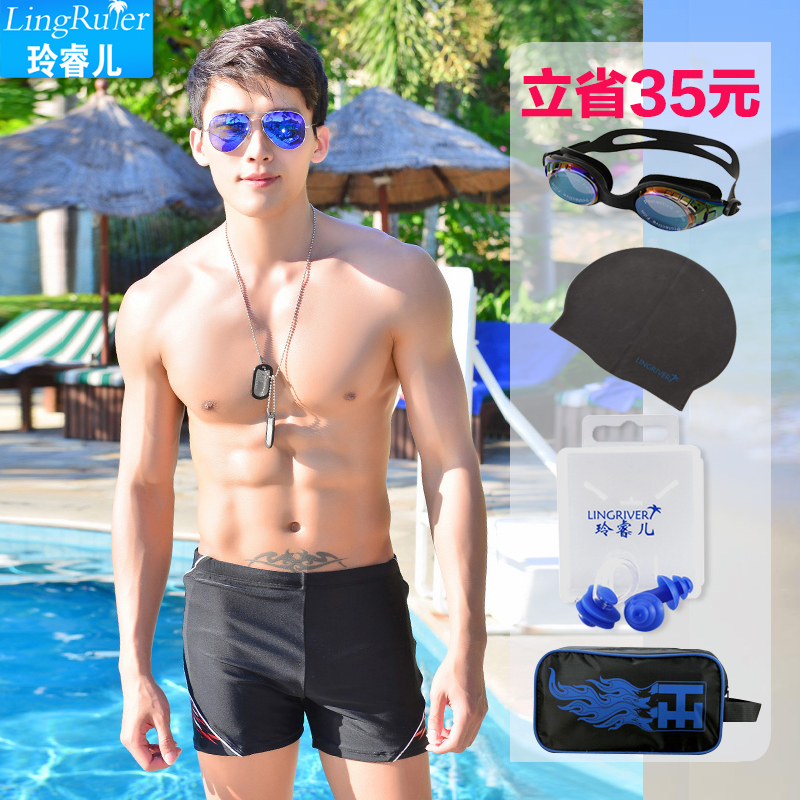 d48e4d1616 Get Quotations · Male boxer trunks fashion swimwear hot springs bathing  suit men's swimming trunks fertilizer to increase code